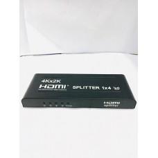 HDMI SPLITTER 4 PORT 4K 3D GREY BOX